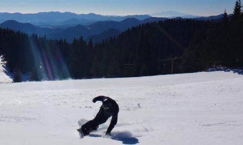 Обучение по сноуборд